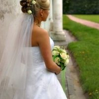 The image of the bride looking afar